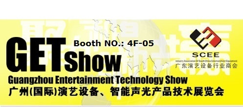 RayElite meet you at Guangzhou GETshow 08-11 May 2018